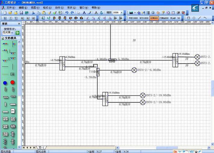 天越室内覆盖设计系统截图1