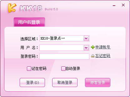 KK18多人视频空间截图1