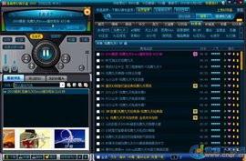 高音质DJ音乐盒截图1