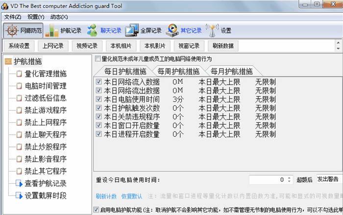 QQ聊天记录查看器截图1
