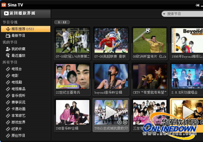 Sina TV直播点播系统