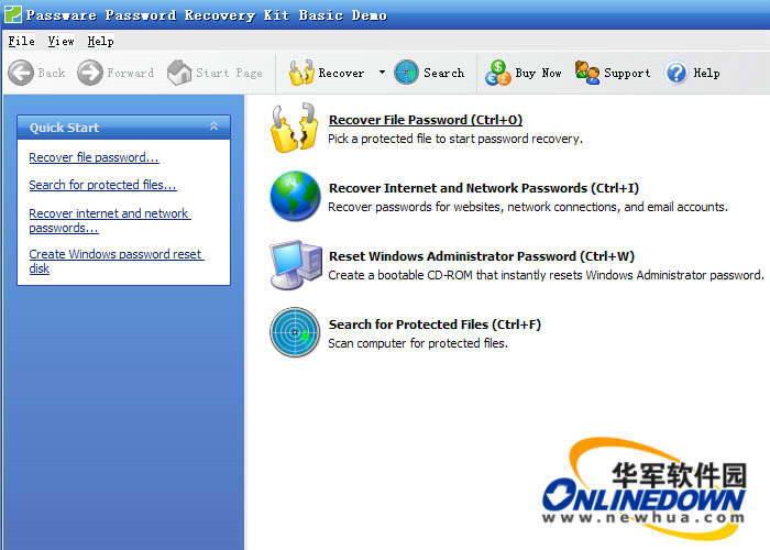 Excel Password Recovery Key截图1