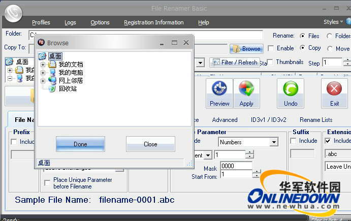 File Renamer Basic截图1
