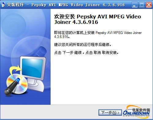 AVI MPEG视频合并专家截图1