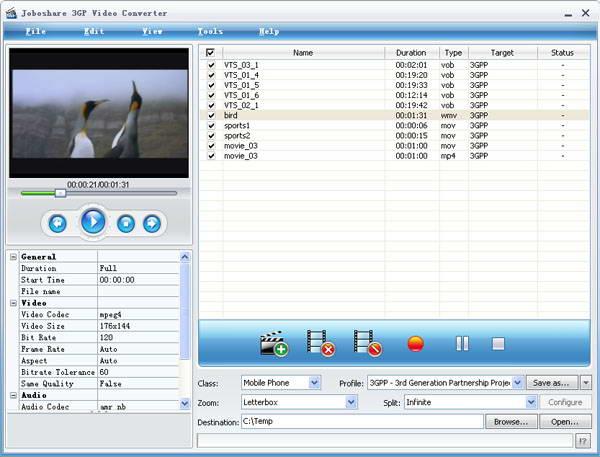 Joboshare 3GP Video Converter截图1