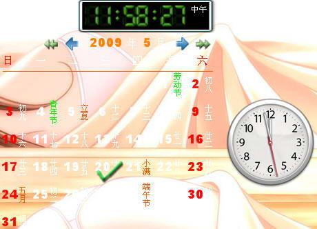 风语桌面日历截图1
