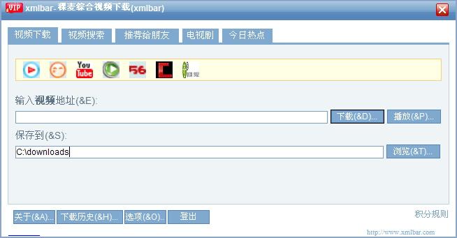 搜狐网视频下载(xmlbar)截图1