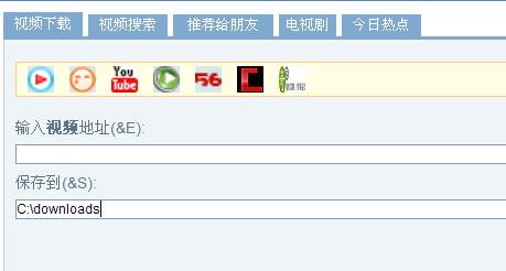 搜狐网视频下载(xmlbar)截图2