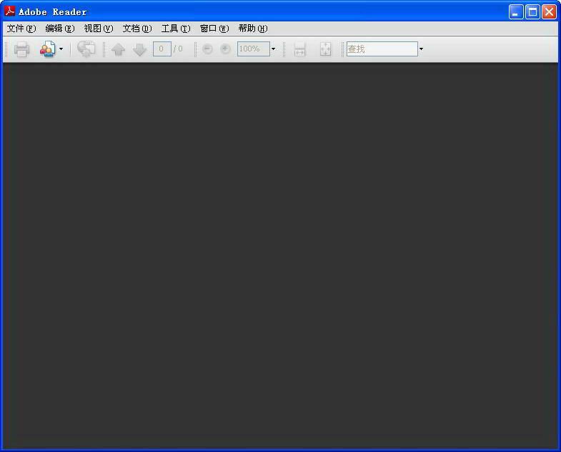 Adobe Reader X截图1