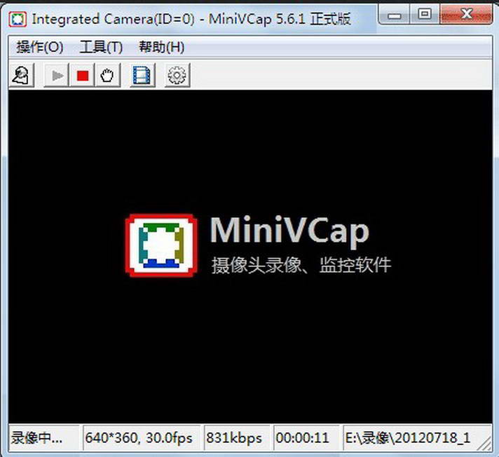 MiniVCap(电脑摄像头录像软件)截图1