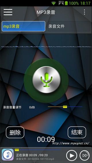 MP3音乐宝截图4