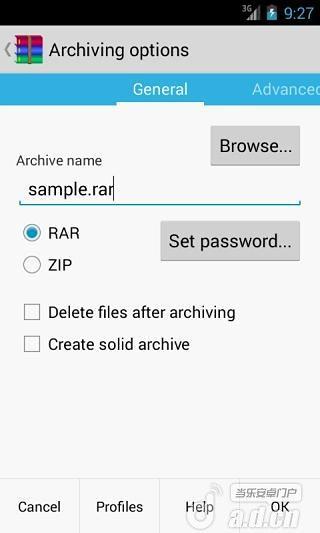 RAR 手机中文版截图1