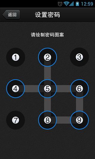 搜狐狐盾截图4