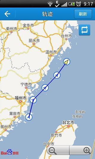 船讯网地图版截图1