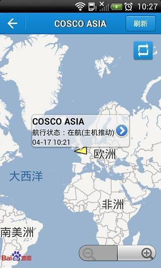 船讯网地图版截图2