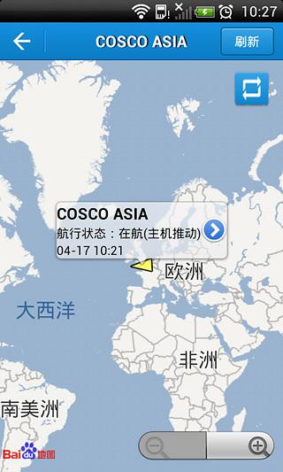 船讯网地图版截图3