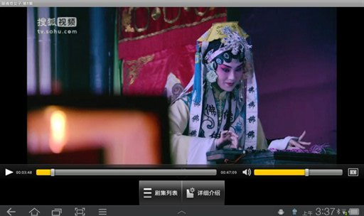 搜狐视频HD截图2