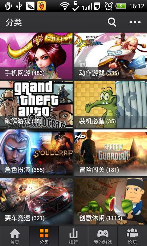 九游游戏截图3