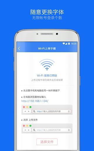 Weico微博客户端截图2