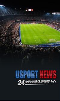 U体育截图1