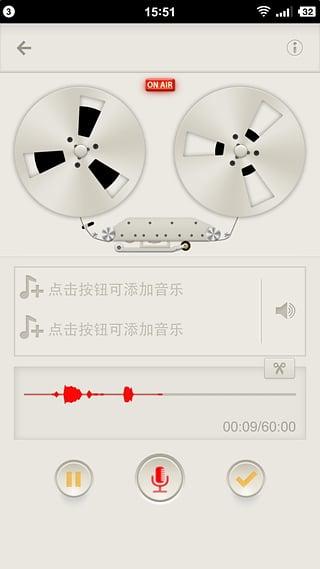 荔枝FM截图5