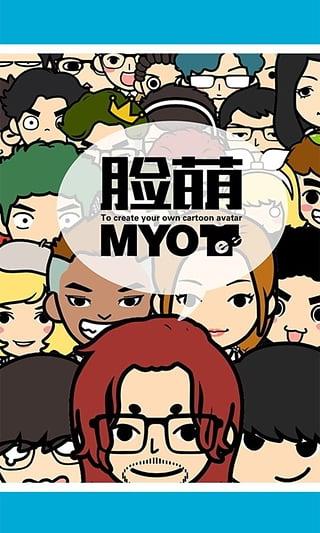 MYOTee脸萌截图1