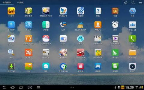 91桌面HD截图1