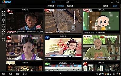 CBox央视影音HD截图4