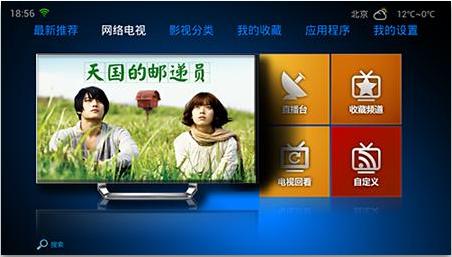 VST全聚合TV版截图1