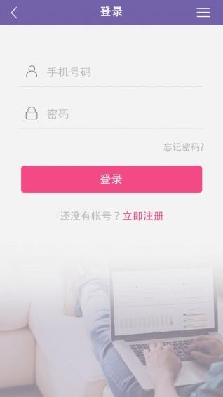 紫马财行app截图4
