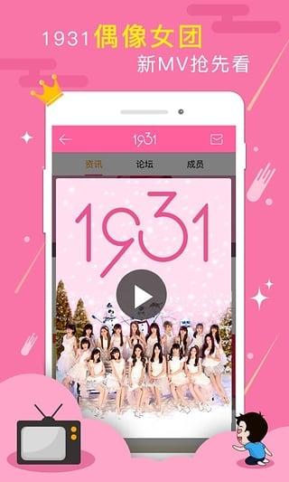YY语音手机版截图1