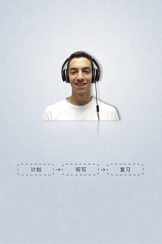 雅思听力词汇截图3
