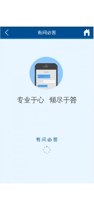 广发手机证券截图1