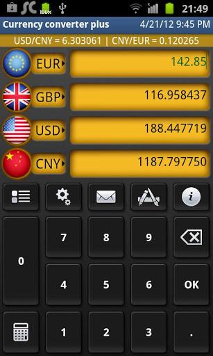 货币转换器截图1