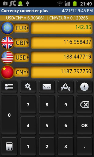 货币转换器截图4