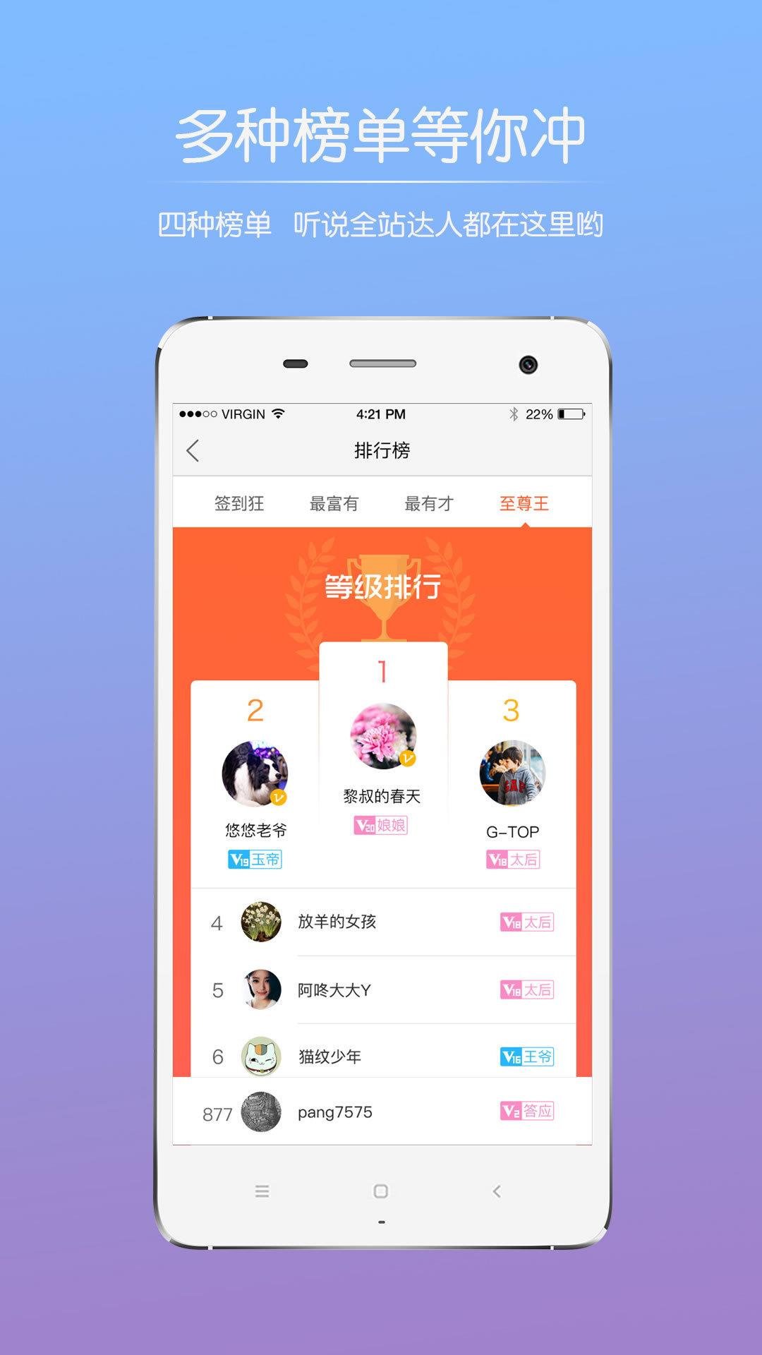 莱芜圈app截图3