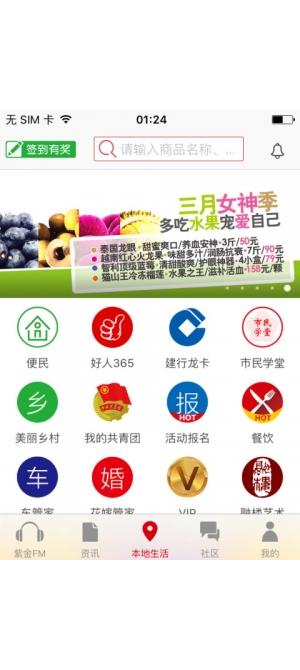 在南京截图3
