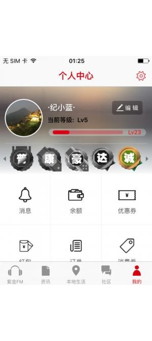 在南京截图5