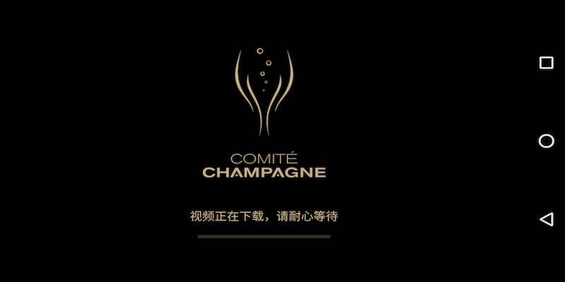 360香槟截图1