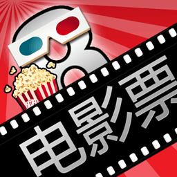 团800电影票