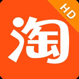 手機淘寶HD
