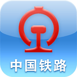 鐵路12306 for android