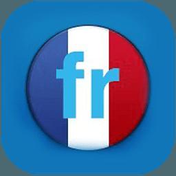 法语入门LOGO