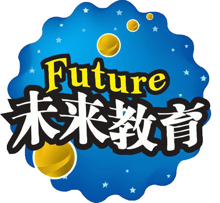 未来教育计算机二级考试软件