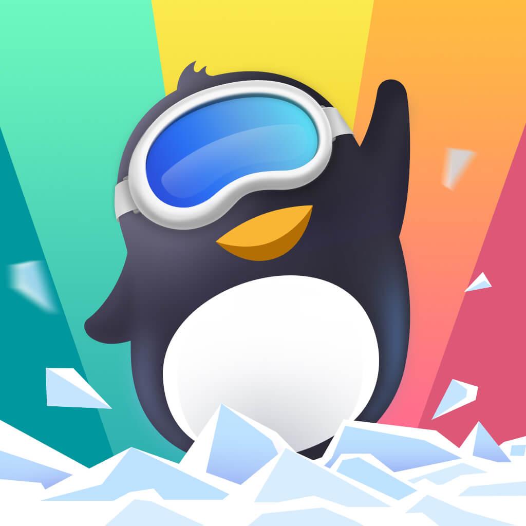 腾讯企鹅游戏