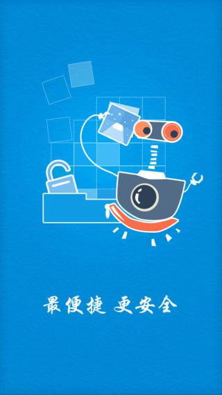 搜狐相册 For iphone截图1