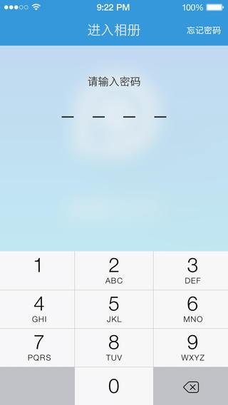 搜狐相册 For iphone截图2