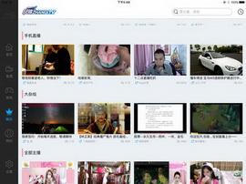 战旗TV For ipad截图3