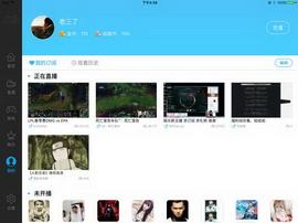 战旗TV For ipad截图5