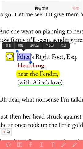 PDF阅读器 Adobe Acrobat